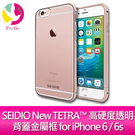 SEIDIO New TETRA™ 高硬度透明背蓋金屬框 for iPhone 6 / 6s