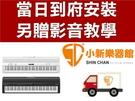 Roland FP-90 樂蘭 88鍵 數位電鋼琴 黑色單琴體 附中文說明書、支援藍芽連線【FP90】
