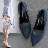 高跟鞋 高跟鞋春秋網紅細跟尖頭淺口性感單鞋女婚鞋反絨工作鞋職業小清新 交換禮物