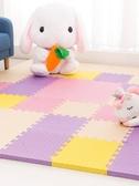 兒童泡沫地墊拼接爬行墊臥室墊子 cf
