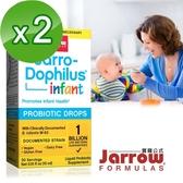 《Jarrow賈羅公式》杰嘟菲兒®M-63嬰兒益生菌滴液(15ml/盒)x2盒組