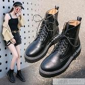馬丁靴女夏季透氣新款單靴英倫百搭厚底帥氣機車高幫薄款短靴 夏季新品