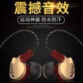 Niye/耐也 D3重低音電腦手機通用掛耳式運動入耳線控耳機跑步耳塞【全館一件82折】