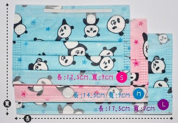 ◆台灣製罩◆平面拋棄式口罩-千鳥格(黑藍/黑粉/黑紫/黑白/紅白)(50片/包)(成人L/兒童M)