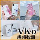 創意軟殼 Vivo Y72 5G Y52 Y17 Y12 Y15 Y20 Y20s X50 Pro 口罩款 手機殼 透明殼 保護套 可愛暴力熊