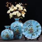 美式陶瓷花瓶擺件歐式現代客廳玄關電視柜酒柜創意家居裝飾品擺設 蘿莉小腳丫