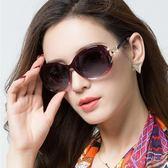 2019新款偏光大臉太陽鏡圓臉墨鏡女潮防紫外線眼鏡明星同款韓版gm