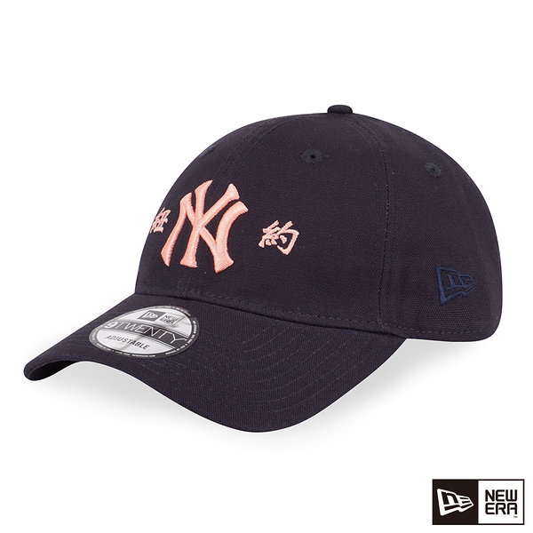NEW ERA 9TWENTY 920 NY CHINA TOWN 洋基 海軍藍 棒球帽