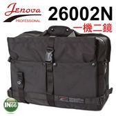 Jenova 吉尼佛 相機包 26002N 一機一鏡+閃光燈 附減壓背帶 防雨罩