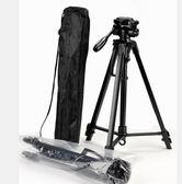 單反三腳架1.7米微單三角架手機攝影攝像自拍架釣魚夜釣直播支架-免運好康八八折下殺
