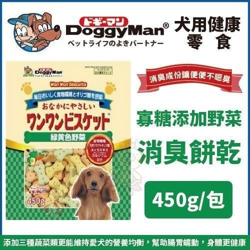 *WANG*日本Doggyman《寡糖添加野菜消臭餅乾》450g