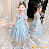 白雪愛莎公主裙女童小女孩連身裙新款兒童洋氣裙子【小橘子】
