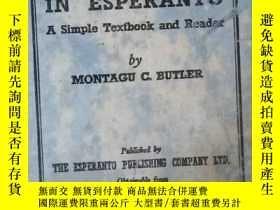 二手書博民逛書店step罕見by step in esperanto a sim