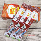 日本零食名糖牛奶用吸管糖(巧克力)16g...
