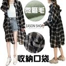 EASON SHOP(GW5287)韓版...