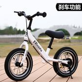 兒童自行車兒童平衡車滑行車溜溜車寶寶滑步車學步車無腳踏兩輪兒童自行車jy