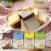 越南 Tipo雞蛋吐司餅 牛奶/榴槤/芝麻牛奶/芝麻巧克力 135g【庫奇小舖】