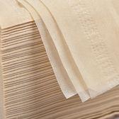 【618好康鉅惠】10包整箱原色抽紙面紙餐巾紙3層100抽衛生紙