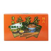 清珍牛蒡茶包(20包入)【芬農研究班】