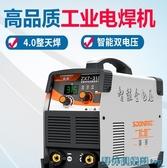 電焊機 松勒315 400雙電壓220v 380v兩用全自動家用小型全銅工業級電焊機 快速出貨