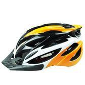 熊火戶外 騎行頭盔 山地車腳踏車頭盔 一體成型超輕單車騎行裝備【一條街】