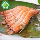 產銷履歷白蝦-中(250gx3包)