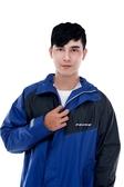 【東門城】M2R M9 二件式雨衣 黑藍 魔鬼沾設計 反光條