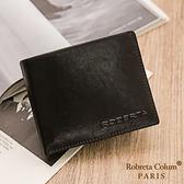Roberta Colum - 魅力無限牛皮款8卡1照左右翻短夾-黑色