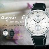 agnes b.法國簡約時尚錶 FBRW994/BM3003J1 agnes b. 現+排單 熱賣中!