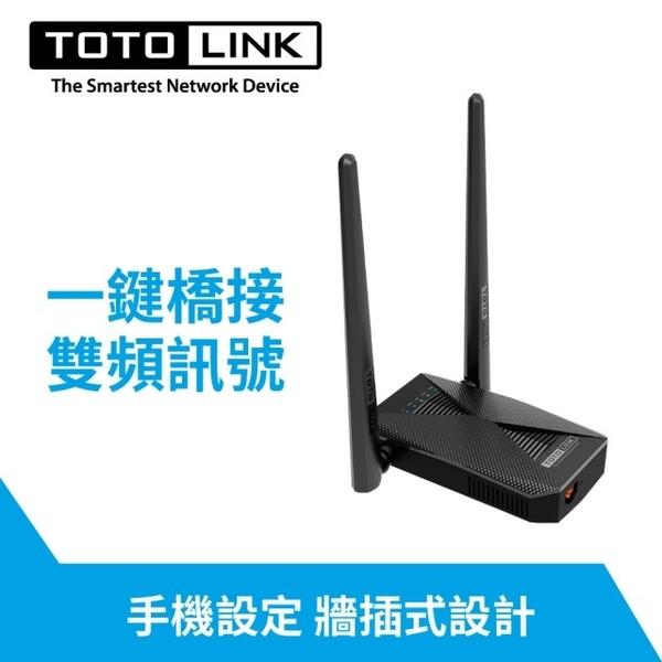 [富廉網]【TOTOLINK】EX1200T AC1200 雙頻無線WIFI訊號延伸器