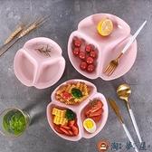 分餐盤兒童餐盤分格 陶瓷家用盤子菜盤早餐三格【淘夢屋】