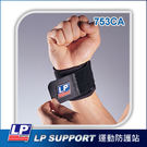 【護具】LP 753CA 高透氣可調式護腕