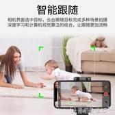 自拍桿 智慧手機人臉識別跟蹤拍攝穩定器防抖動愛隨拍手持云臺抖音直播錄像跟 爾碩 雙11