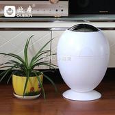 歐本歐式智慧感應垃圾桶家用時尚創意客廳臥室電動免腳踏垃圾筒 YYP 走心小賣場