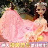 芭比娃娃單個超大厘米兒童婚紗仿真洋娃娃玩具【極簡生活館】