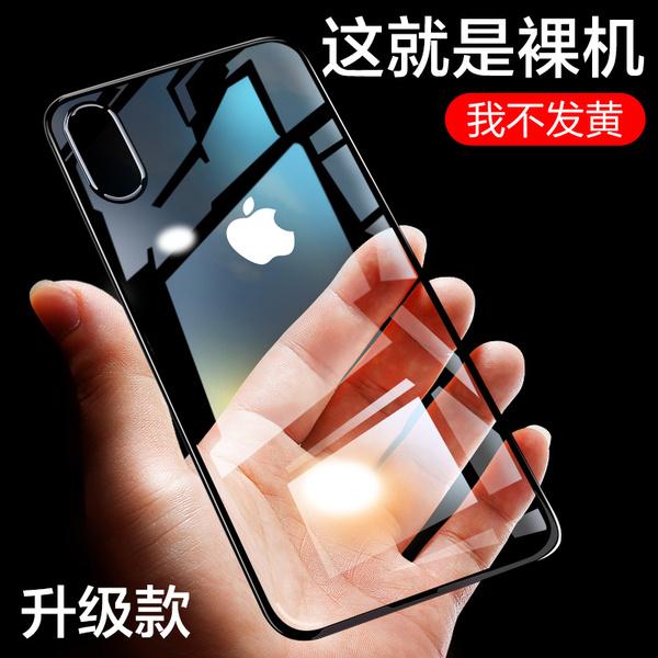 蘋果x手機殼xr透明xs max矽膠7/8/plus/6/6s防摔iphonex全包iphonexr保護套超薄P軟男女款六七八潮iPhone液態