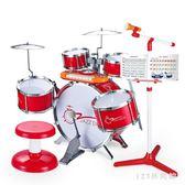 架子鼓 六一兒童節禮物寶麗爵士鼓初學者玩具3-6歲1寶寶樂器男女孩LB18975【123休閒館】