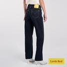 Levis Red 工裝手稿風復刻再造 女款 復古中腰直筒牛仔寬褲 / 黑色基本款 / 寒麻纖維