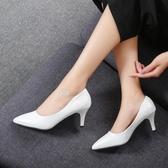 Ol女鞋軟面工作鞋女尖頭黑色職業高跟鞋中跟粗跟白色面試禮儀正裝單皮鞋 JA5140『麗人雅苑』