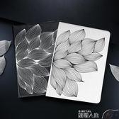 平板皮套新款蘋果iPad air2保保護新air3平板殼9.7英寸全包防摔a1822 數碼人生