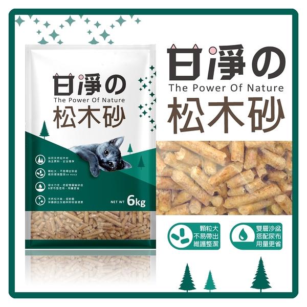 【力奇】甘淨 松木貓砂6KG【另有3包組免運費賣場,100%純天然松木原料製成】(G002E81)
