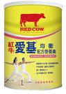 紅牛愛基均衡配方營養素900g *維康*