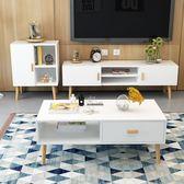 北歐簡約現代電視櫃茶幾套裝組合客廳簡易組裝實木小戶型白色地櫃限時八九折