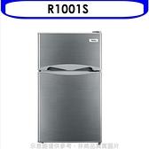 東元【R1001S】100公升冰箱