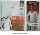 【大盤大】宜而爽 男內衣【厚棉】長袖上衣UE-862(圓領) UE-862A(U領) 長褲UE-868 衛生衣 衛生褲
