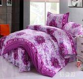床套 復古風被子床單四件套韓版風格被套床套家居歐式條紋 QQ5216『優童屋』