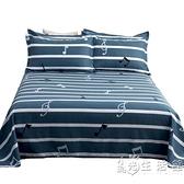 加厚100%全棉床單單件厚款斜紋純棉1.5/1.8雙人1.2單人學生被單 小時光生活館