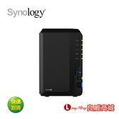 ~加碼送隨身碟~ Synology 群暉 DiskStation DS220 + PLUS 2Bay 二層 NAS 網路儲存伺服器 (不含硬碟)