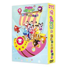 MOMO歡樂谷10 momo歡樂谷之夢想出發 (DVD)