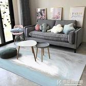 地毯秋冬新款北歐簡約風格客廳現代幾何沙發茶幾墊家用臥室樣板間 igo快意購物網